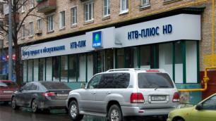 """Фанат угрожал взорвать """"НТВ-Плюс"""" за непоказаннный матч """"Зенита"""""""