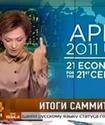 Ведущая Лиманова объявила об уходе с РЕН ТВ из-за неприличного жеста