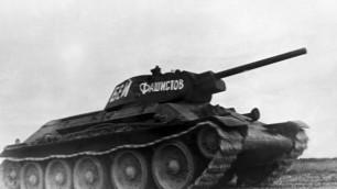 В Германии обнаружен советский танк c погибшим экипажем