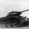 В Германии обнаружен советский танк c погибшим экипажем. Находку