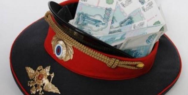 Съевшему взятку инспектору ГИБДД увеличили штраф в 40 раз