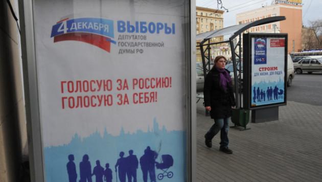 Россияне ожидают масштабных фальсификаций на выборах в Госдуму