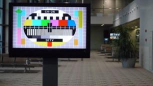 В Китае запретили прерывать телепрограммы на рекламу