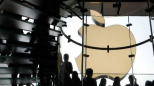 Sotheby's продаст договор об основании Apple