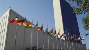 Хакеры выложили в Сеть логины и пароли сотрудников ООН