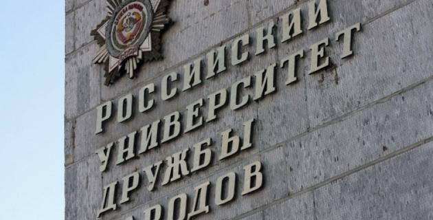 В Москве осудили африканца за серию изнасилований
