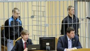 Минских террористов приговорили к смертной казни