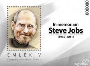 Марки с изображением Стива Джобса выпустили в Венгрии