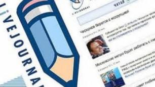 LiveJournal подвергся фишинговой атаке