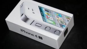 Объявлена стоимость iPhone 4S в России