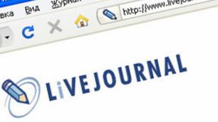 LiveJournal возобновил работу в Казахстане