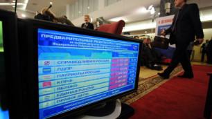 ЦИК обработал 90 процентов протоколов на выборах в Госдуму