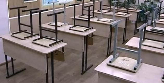 В московских школах 5 декабря отменили занятия