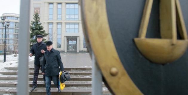 В Кыргызстане осудили убийц казахстанского туриста