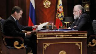 ЦИК России передал Медведеву предварительные результаты выборов в Госдуму