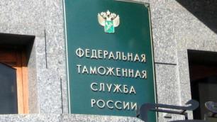 В Москве за взятку задержан высокопоставленный таможенник