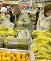 Имам запретил женщинам прикасаться к огурцам и бананам