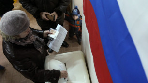 """""""Новая газета"""" опубликовала отчеты по вбросам на выборах в Госдуму"""