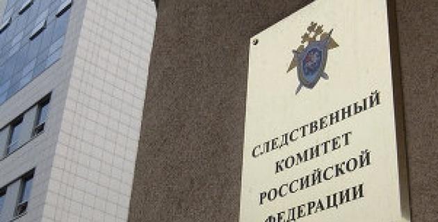 """Бастрыкин завел уголовные дела на 600 """"неприкосаемых"""" чиновников"""