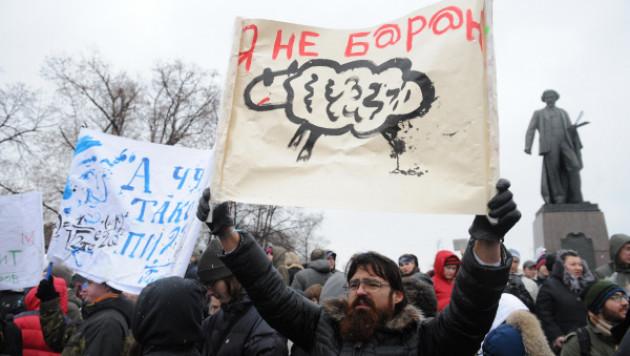 На митинг в Москве вышли 40 тысяч человек