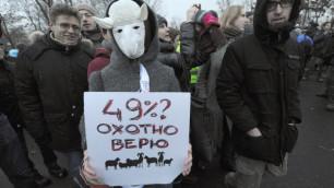 Оппозиция выдвинула Кремлю ультиматум