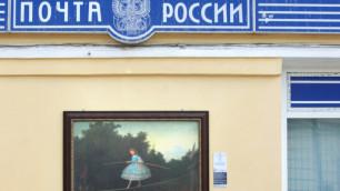Вооруженные бандиты ограбили отделение почты в Москве