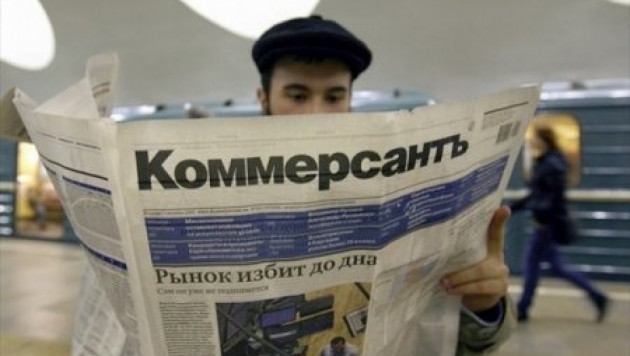"""СМИ сообщили об увольнении руководства """"Коммерсанта"""""""