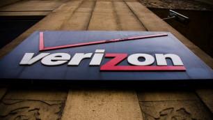 Сообщение от Verizon спровоцировало панику у жителей Нью-Джерси