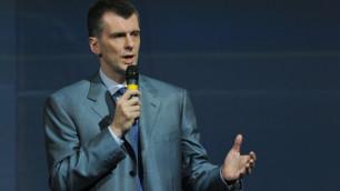 Прохоров пообещал помиловать Ходорковского в случае победы на выборах