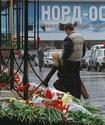 """Европейский суд обязал Россию выплатить компенсацию жертвам """"Норд-Оста"""""""