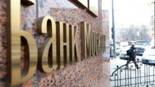 """Банк Москвы создал """"дочку"""" для выведенных бывшим руководством активов"""