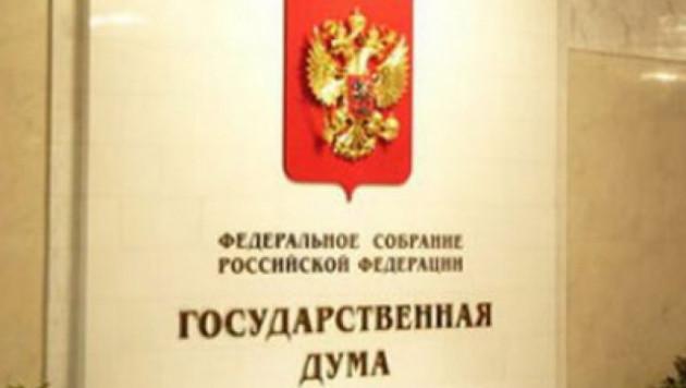 В Госдуму внесен закон об упрощении регистрации партий