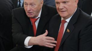 Жириновский и Зюганов стали кандидатами в президенты РФ