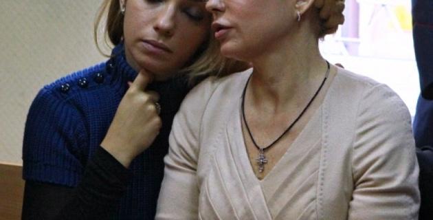 Дочери Тимошенко разрешили повидаться с матерью в колонии