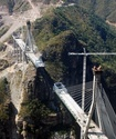 В Мексике открыли самый высокий мост в мире