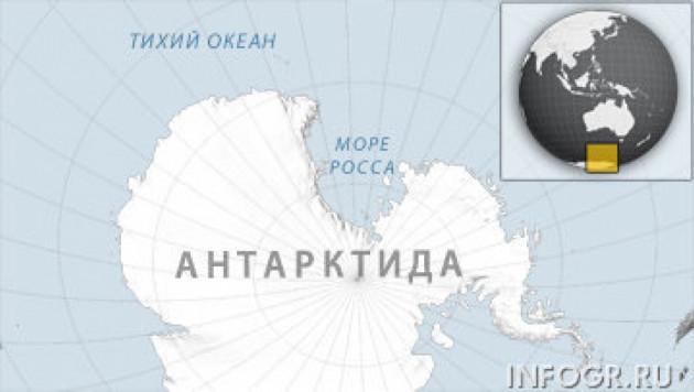 Горящий в Антарктике корейский траулер с россиянами начал тонуть
