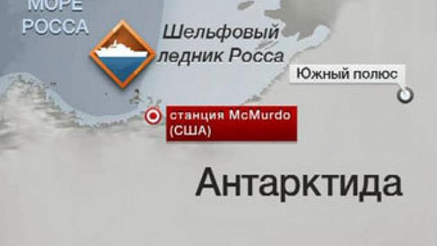 Российские моряки спасены с горящего в Антарктиде траулера