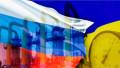 """Украина исключила начало новой """"газовой войны"""" с Россией"""