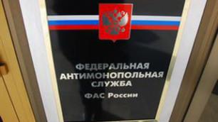 На главу УФАС по Ивановской области совершено покушение