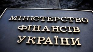 Янукович уволил главу Минфина Украины