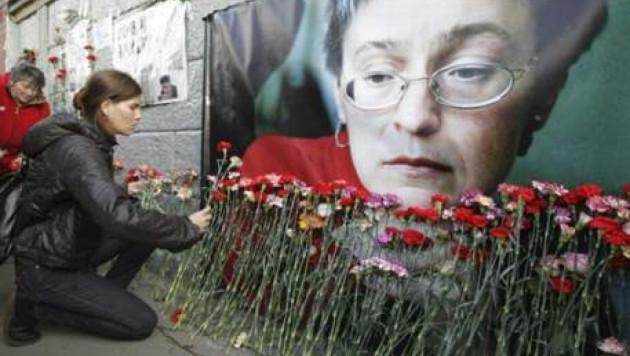 На пистолете из дела Политковской нашли ДНК женщины