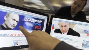 Путину доверяет более половины россиян