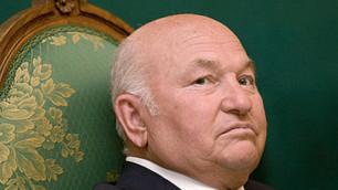 Лужкову не присвоили звание почетного гражданина Москвы