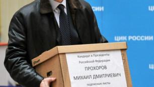 ЦИК одобрил собранные в поддержку Прохорова подписи