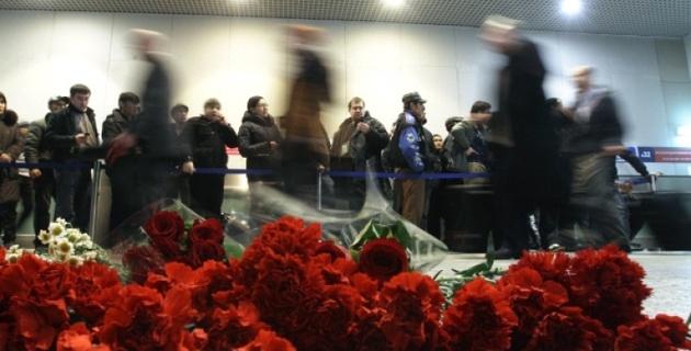 """Следователи завершили расследование теракта в """"Домодедово"""""""