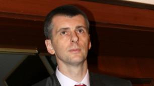 Прохоров официально стал кандидатом в президенты