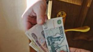 Руководство забайкальского МЧС вымогало у подчиненных 2 миллиона рублей