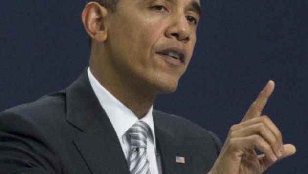 На EBay выставили автомобиль Обамы за миллион долларов