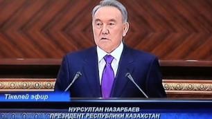 Президент Казахстана предложил создать в ЕЭП аналог Интерпола