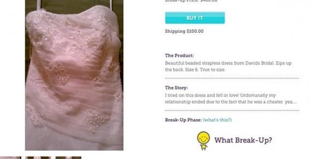В США появился сайт для продажи подарков от бывших возлюбленных